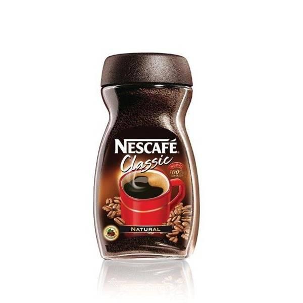 """CAFÉ SOLUBLE NATURAL NESCAFÉ CLASSIC 100G """"NESTLÉ"""""""